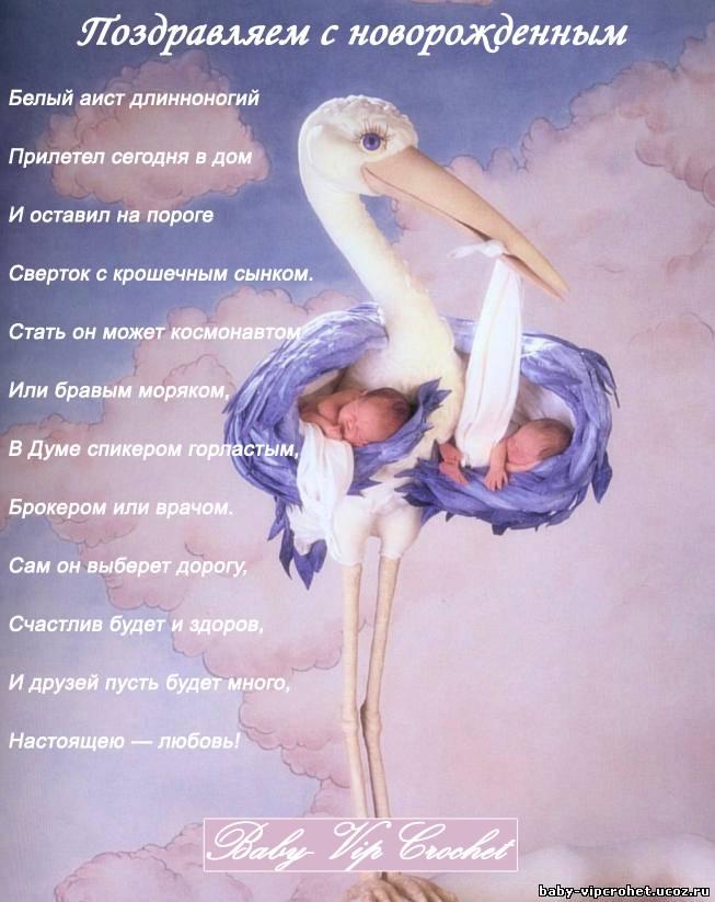 http://baby-vipcrohet.ucoz.ru/_fr/2/2958944.jpg