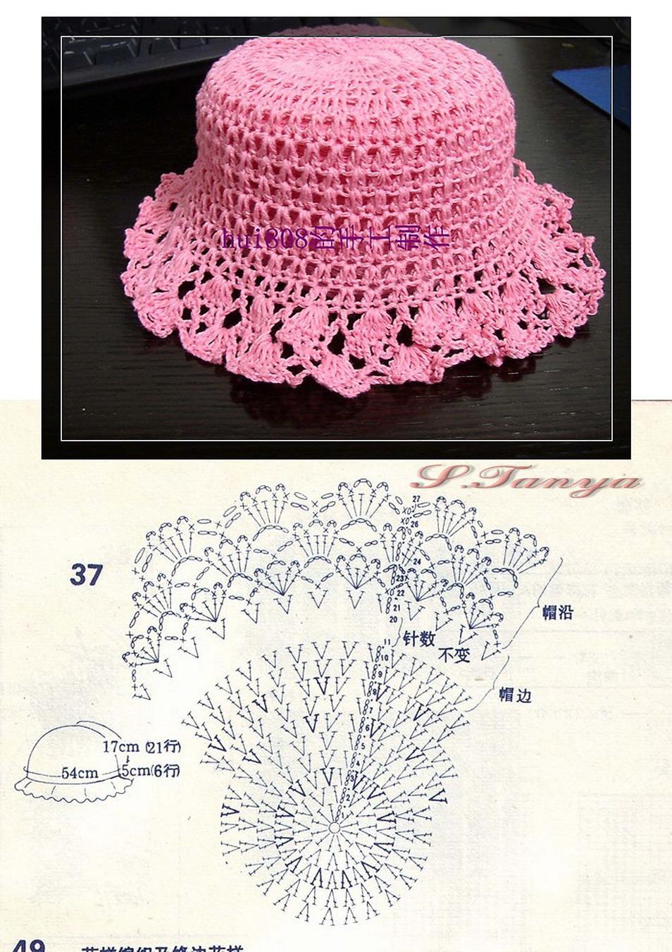 Вязаные шапочки на лето крючком со схемами.  Вязание шапок крючком.
