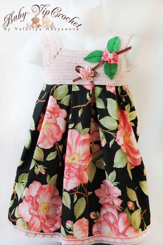 Как скомбинировать ткани для платья